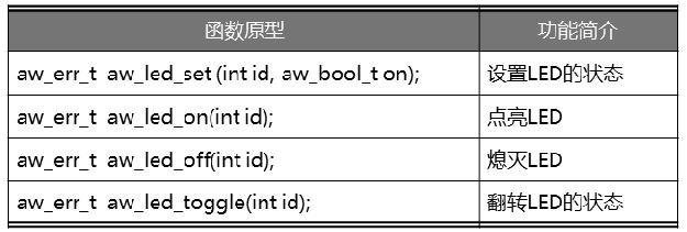 36-6-4_看图王.jpg