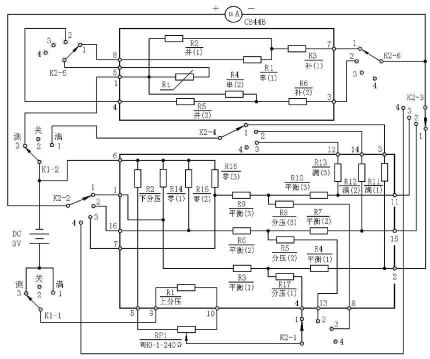 当温度量测时,由于热敏电阻阻值的变化,使电桥失去平衡,在表头cb两端