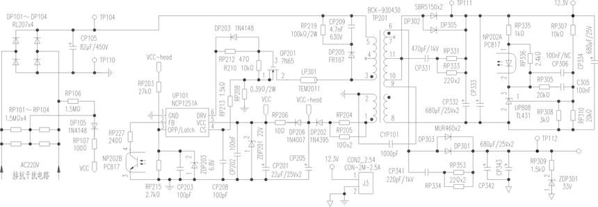 无 300v供电,排除抗干扰电路和市电整流滤波电路开路故障,检查up101的