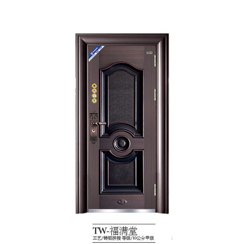 TW-福满堂.jpg