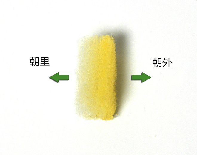 resmed-s8-yellow-filter-directions_副本.jpg