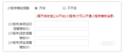 e1b0d674c1d14950ae91d43da6c64adc_1541835587130520_看图王.png