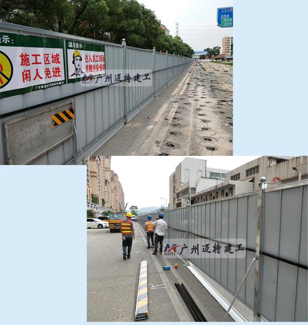 陈家林路改造围蔽施工
