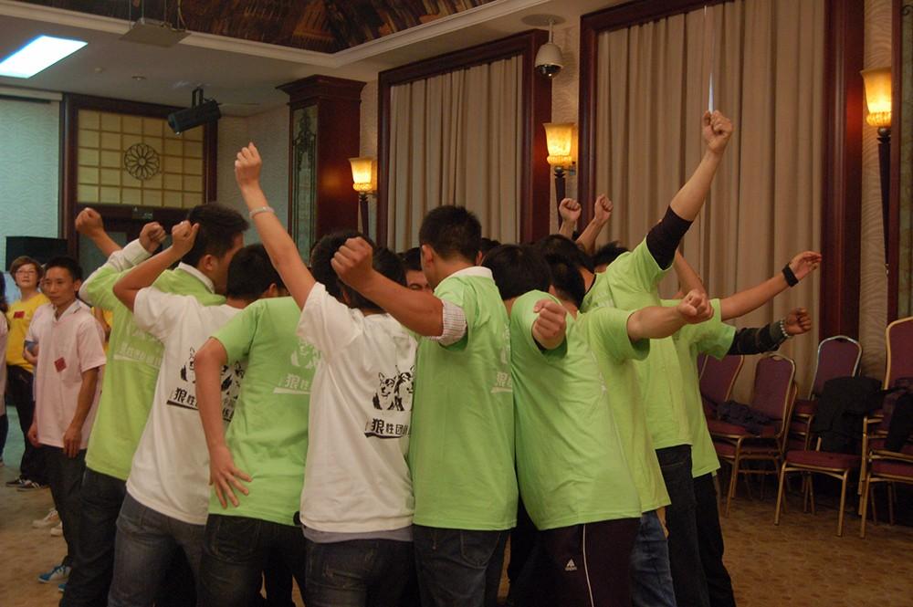 教职工参加的团队培训.JPG