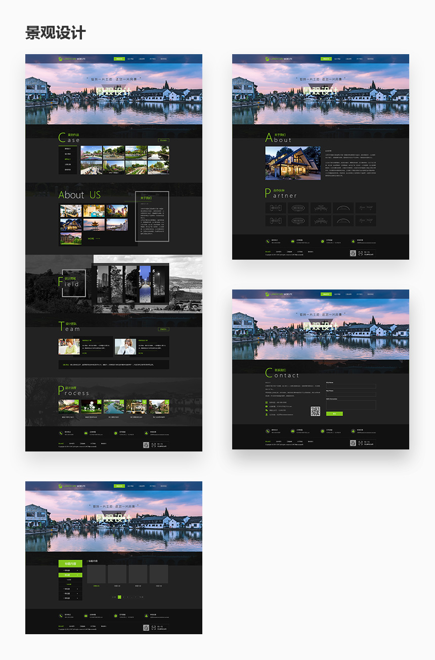 景观设计.jpg