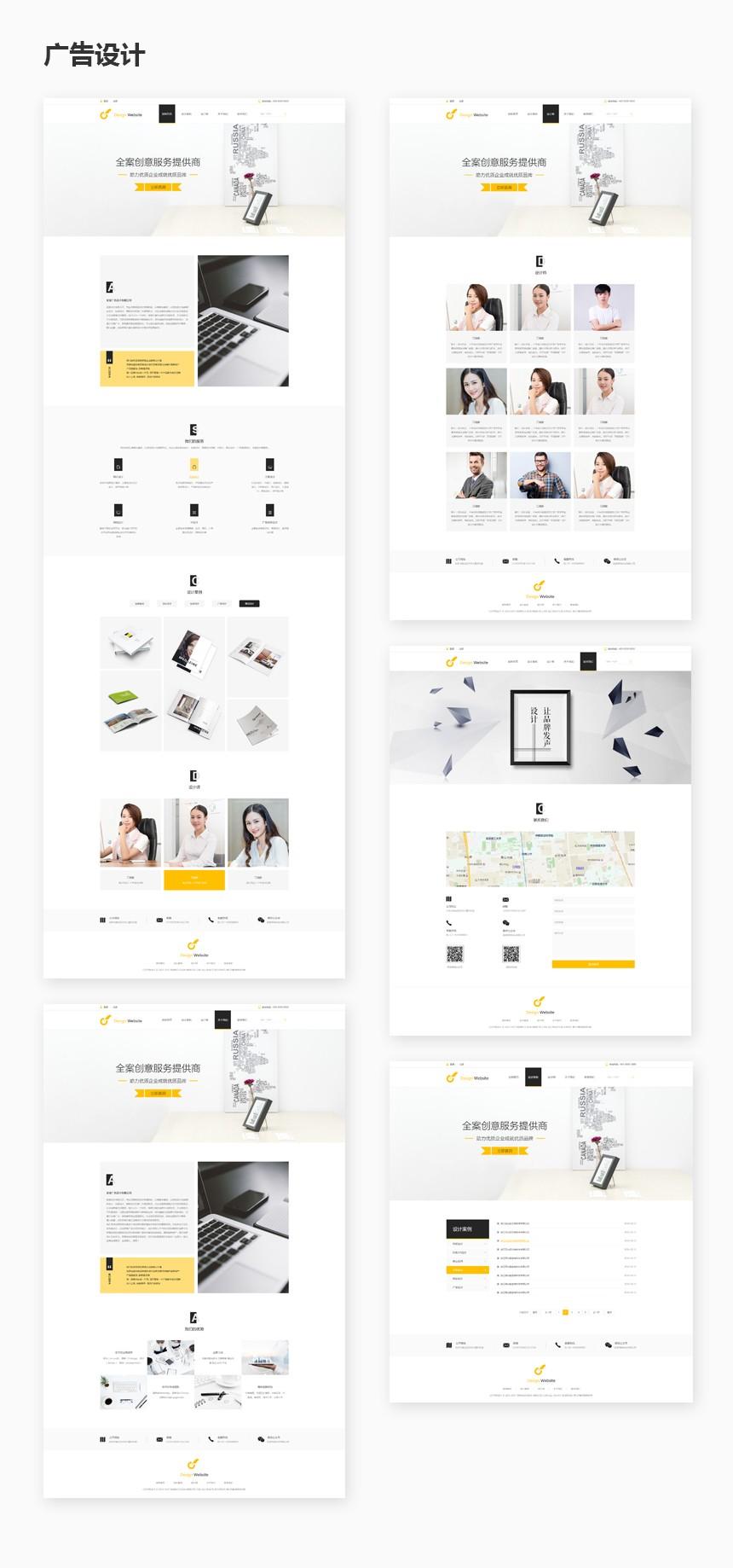 广告设计.jpg