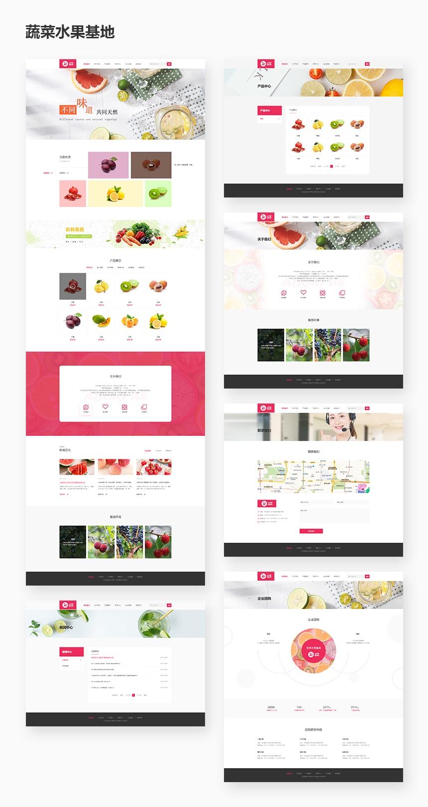蔬菜水果基地效果图.jpg