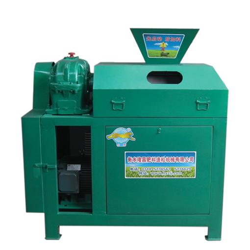 化肥造粒机