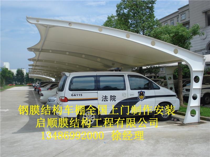 西藏膜结构车棚