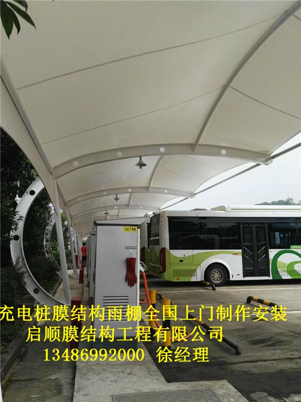 汽车充电桩防雨棚