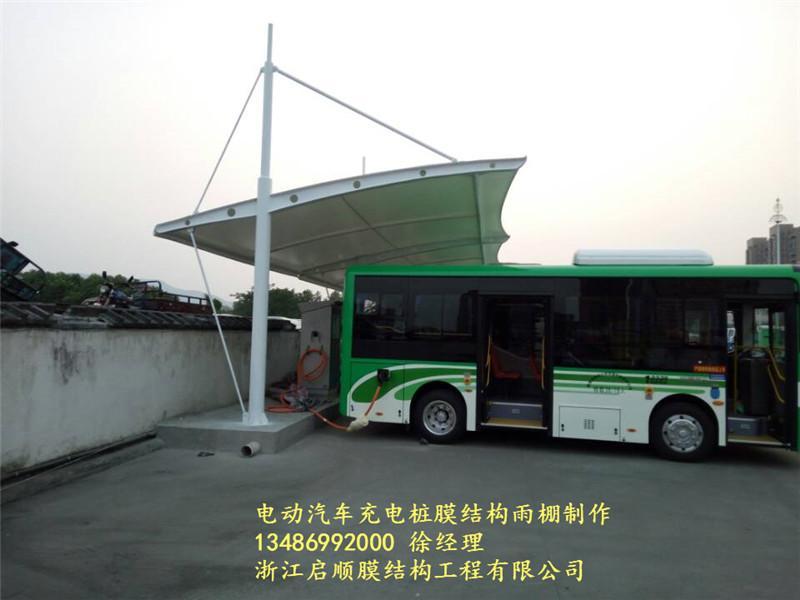 公交车充电棚