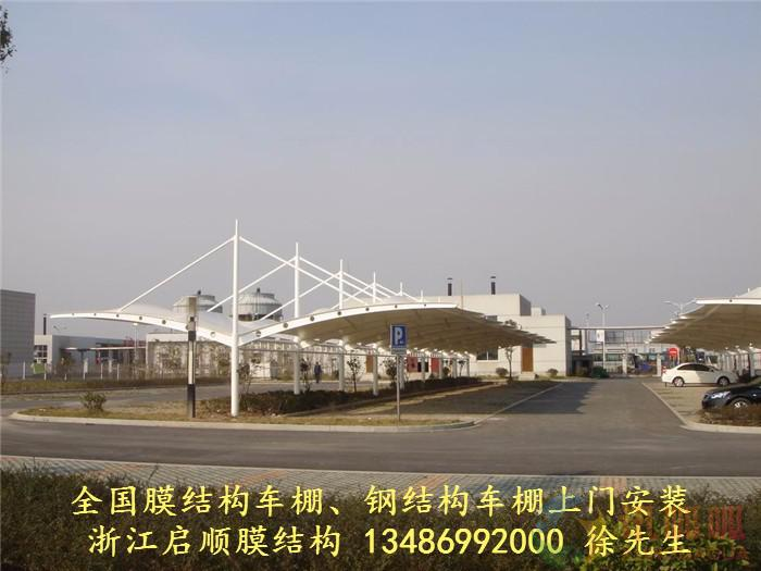博乐钢膜结构汽车雨棚厂家 钢结构停车棚报价