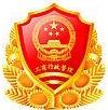 工商注册-重庆仪器校准
