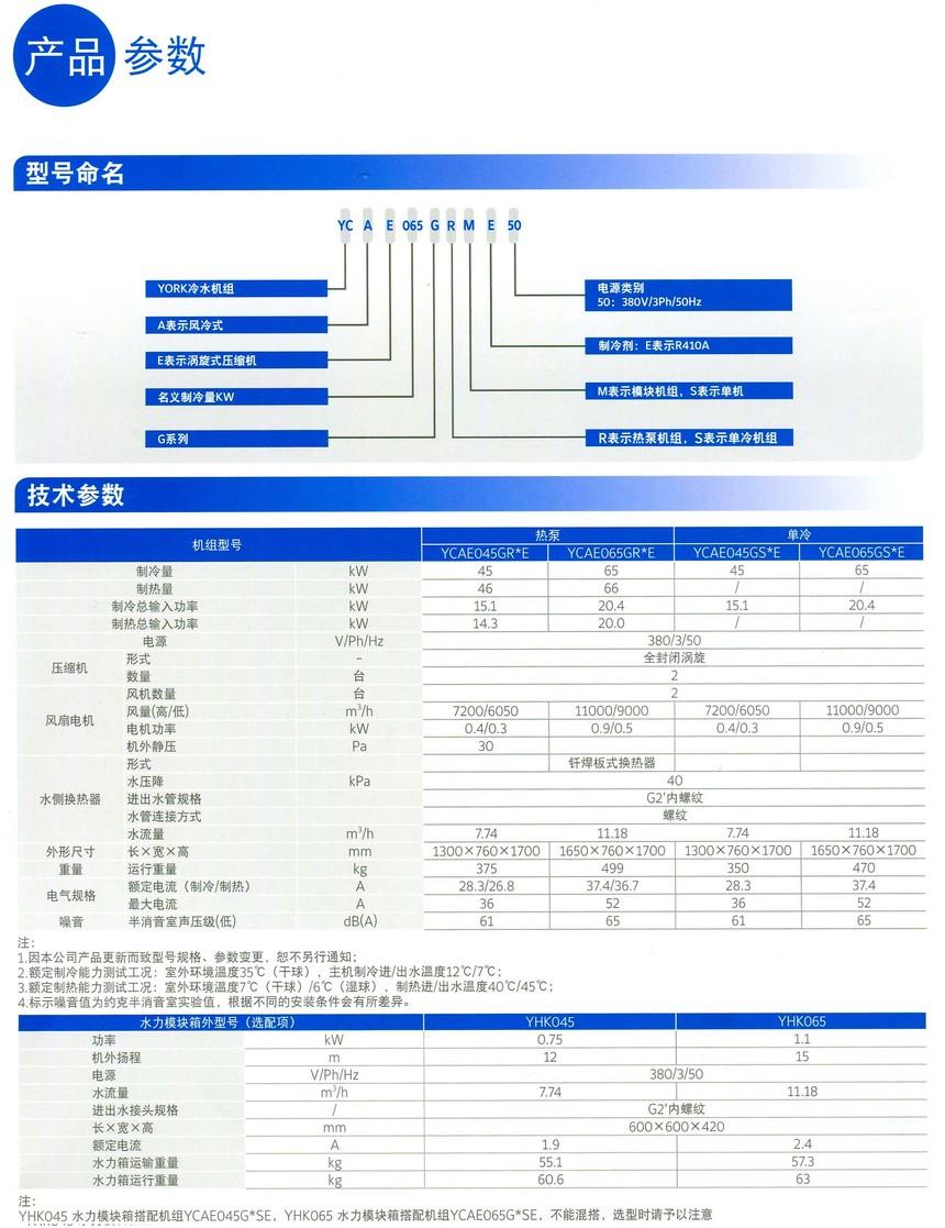 产品9.jpg