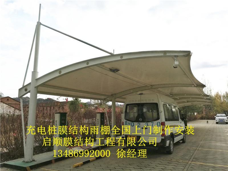 公交车充电防雨棚