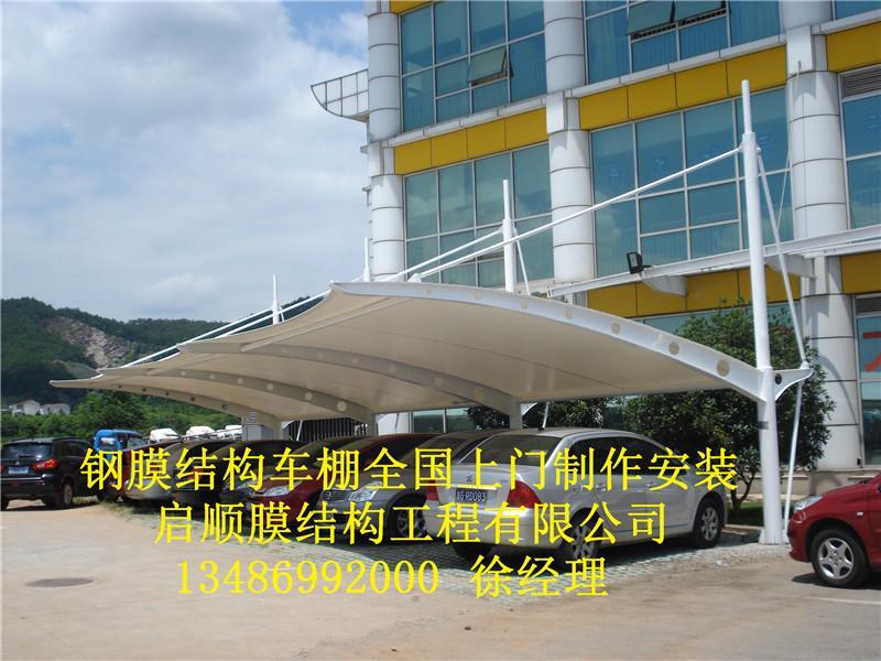 河南膜结构车棚公司
