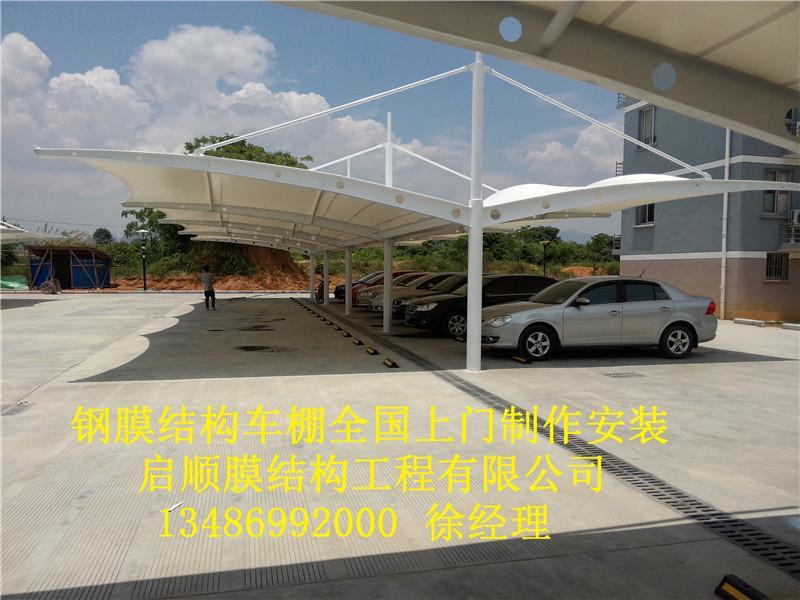 膜结构汽车雨棚方案