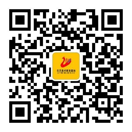 qrcode_for_gh_9658e77ed2b7_430_看图王.jpg