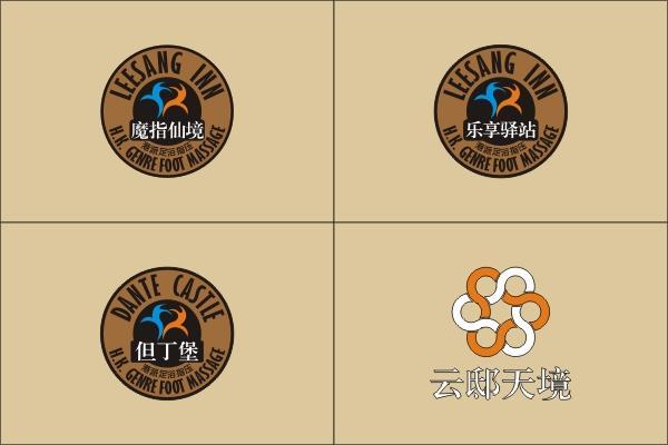 乐亨中国四大知名品牌LOGO
