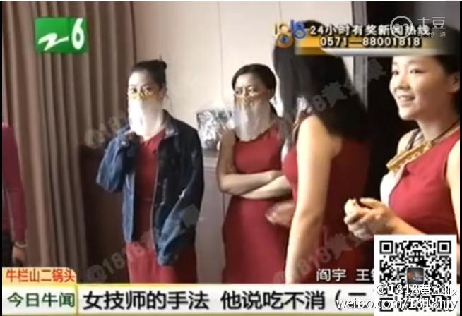 杭州素问道男士spa店内四位着长裙的女技师