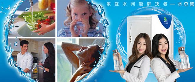 水总管活水机全方位解决家庭用水问题.jpg