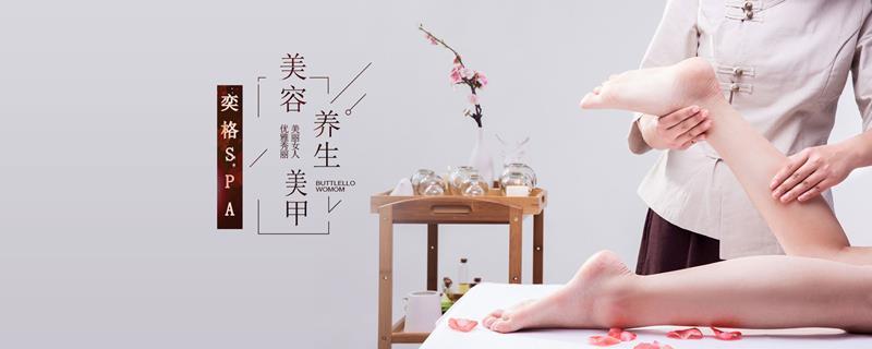 厦门奕格spa为女性顾客提供美容、美甲、美发等专属服务