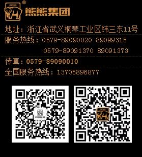 1540011352302765.jpg