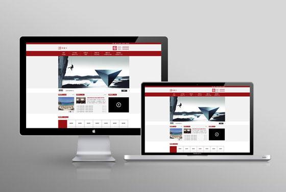 网站首页设计需要注意的几个要点