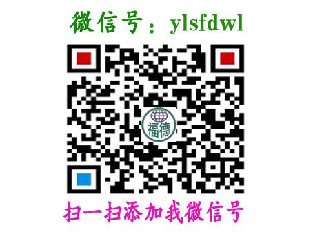 玉林网站设计.jpg