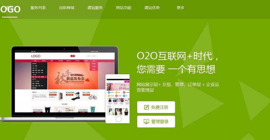 企业网站如何做好网络营销.jpg