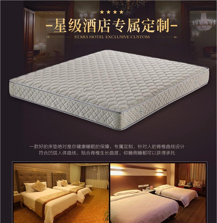 酒店床垫,酒店床垫批发,酒店床垫怎样