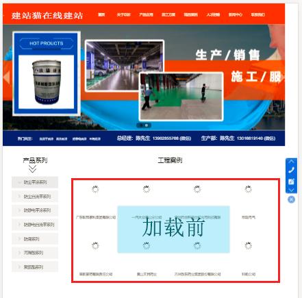 网站小程序分屏数据传输技术展示