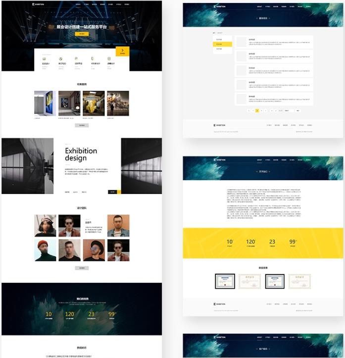 展会网页设计作品