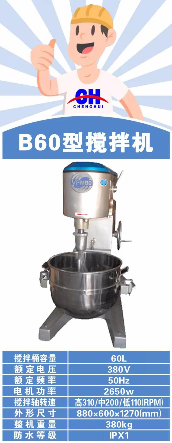 B60.jpg