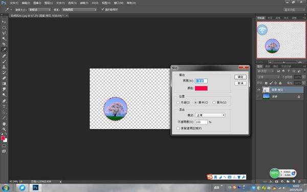PS怎么给图片圈出圆框_怎么用PS在图片画圆框