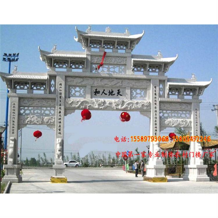 中式入口牌坊