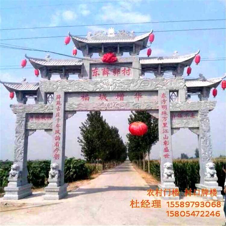 村庄主入口传统门楼