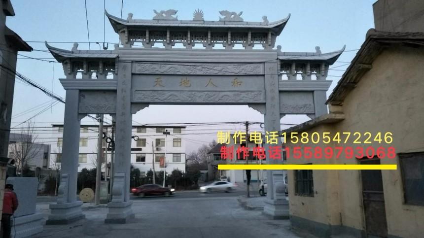 传统古式门楼建筑