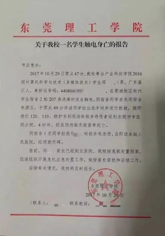 """本文图片均来自""""广东公共DV现场""""微信公众号"""