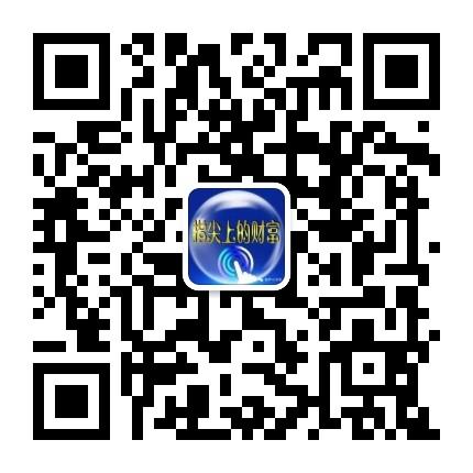 创客事业联盟-微信公众号.jpg