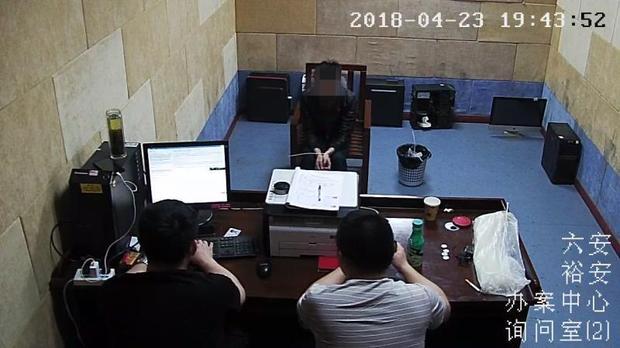 六安市裕安刑警大隊:端掉一個電信網絡詐騙窩點
