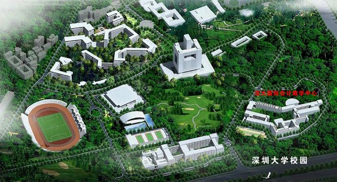 深圳大学国际会计学院1.jpg
