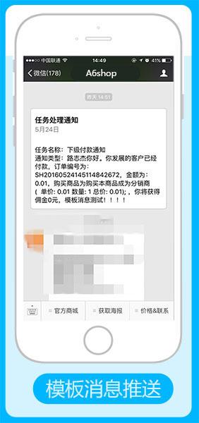客户消息3xiugai.jpg