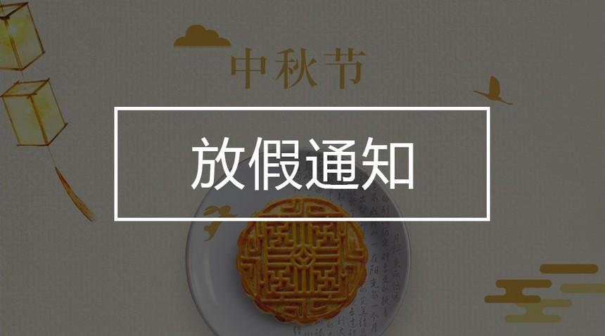 汉全科技.jpg
