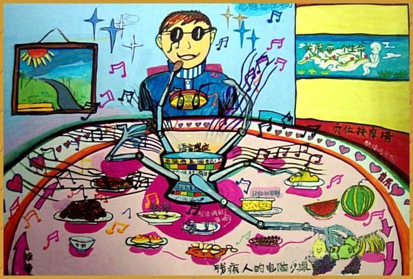 《残疾人的电脑康复餐桌》王科健男11岁海口市导师:张艳杰.jpg