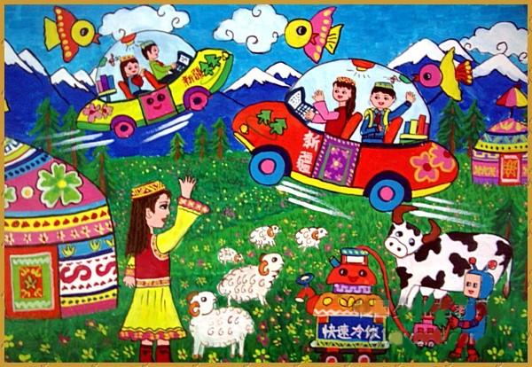 《草原上的新交通》 尚思琪 11岁 博尔塔拉蒙古自治州 导师:张伟gggggg.jpg