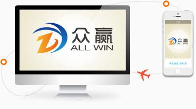 台州移动网站