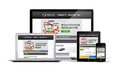 台州微信公众平台