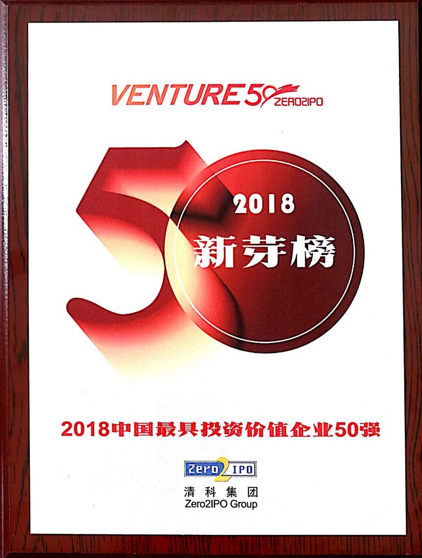 清科V50獎牌.jpg