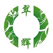 180--翠辉大logo.jpg